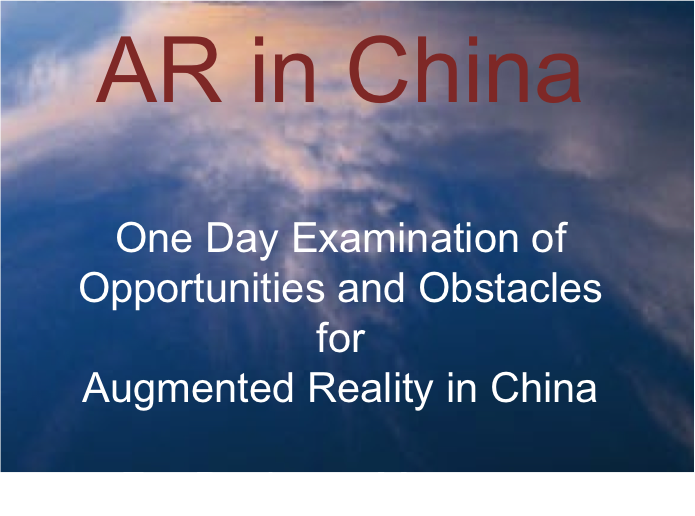 AR in China Workshop