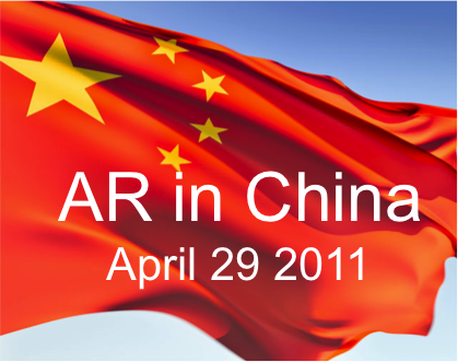 AR in China